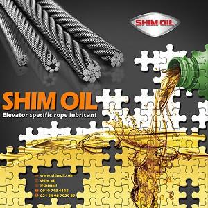 shim oil